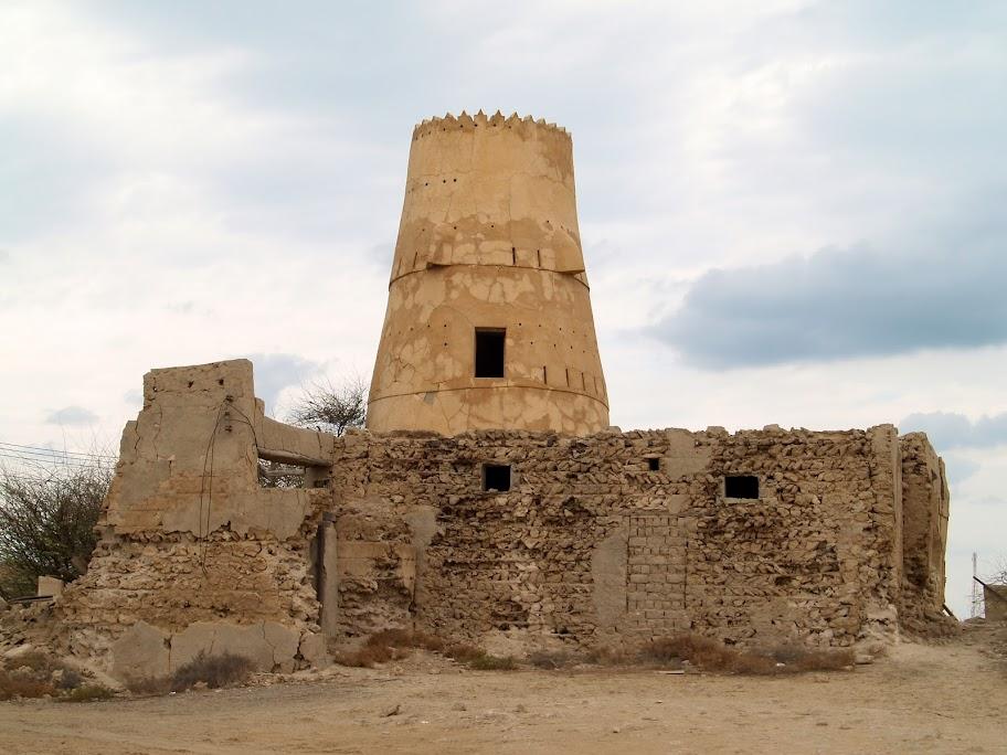 Al Hamra Fort