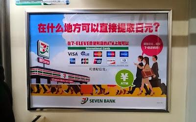 中国ポスター