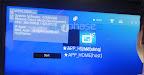 【PS4】E3でクラッシュした事で、HDD(OS容量)周りの仕様が明らかになったかも?
