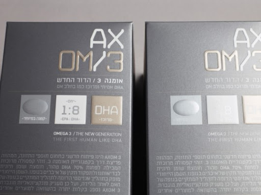 Axom 3 Package Design