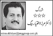 Dr. Mirza Ikhtiyar Baig Column - 12th May 2014