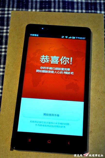 紅米Note增強版作業系統