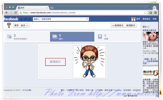 Facebook%2520New%2520Album 4