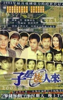 Đối Đầu Với Thời Gian - Venture Against Time (2002) Poster