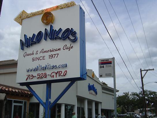 The Battling Greek Restaurants In Texas