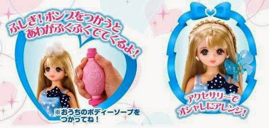 Đồ chơi Dầu gội đầu cho Búp bê Licca Beauty Shampoo Miyu là món quà rất ý nghĩa