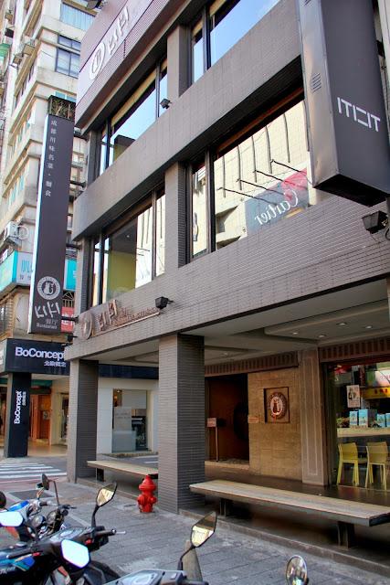 台北 美食 KiKi餐廳復興店