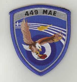 CyprusAF 449 MAE.JPG