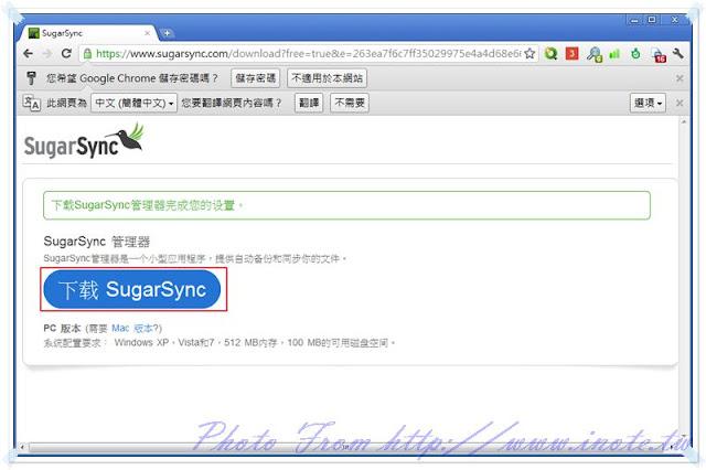 sugarsync 4