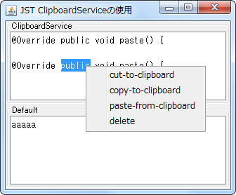 ClipboardService.png