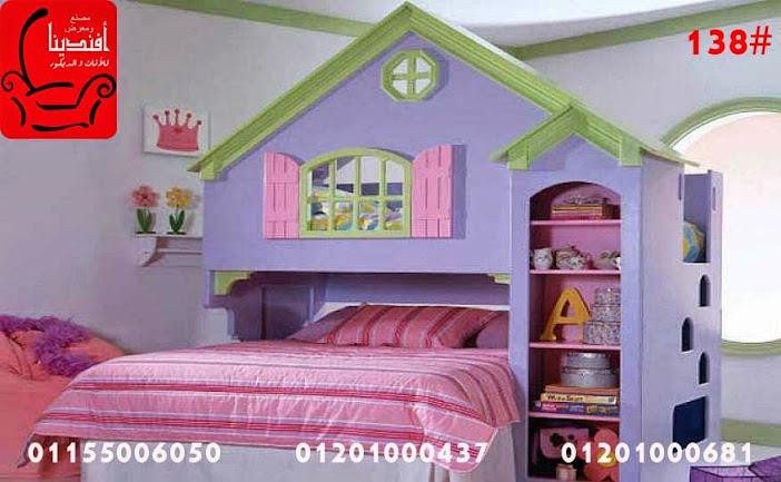 غرف نوم مودرن للاطفال 2014 روعه من معرض افندينا وكمان %D8%B7%D8%9B%D8%B7%C