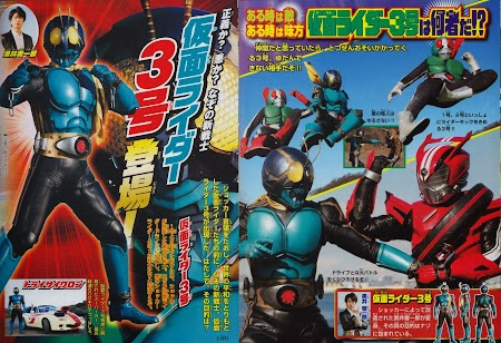 Kamen Rider 3Gou - Scan