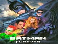 فيلم Batman Forever