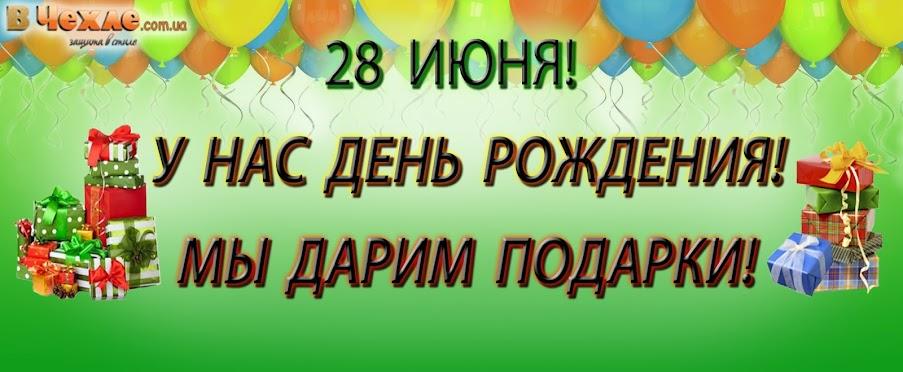 чехол  Zenus, SGP, Melkco, Noreve, Nillkin, ROCK, день рождения, подарки