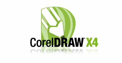 Download Suite Corel Draw x5