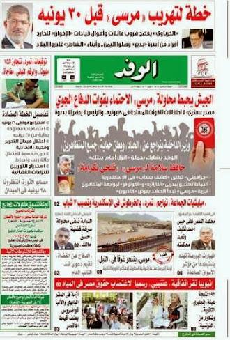 44e498e09 Mohamed HIMITE آش بيك دارت لقدار [الأرشيف] - الصفحة 4 - منتدى الجمعية  الوطنية لمديرات و مديري التعليم الإبتدائي بالمغرب