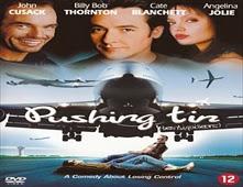 مشاهدة فيلم Pushing Tin