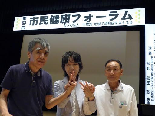 内海久美子先生とお2人で
