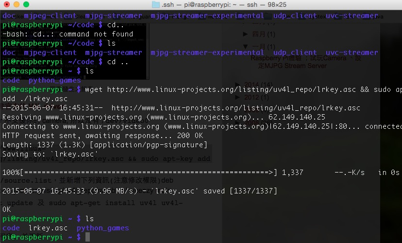 Raspberry pi 記錄3-關於Pi Camera和即時串流(MJPG Stream