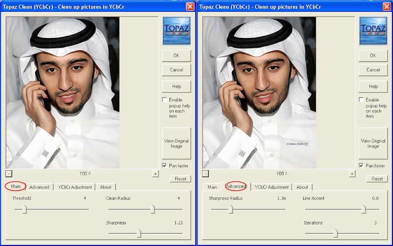 فلتر Topaz Clean 3 لتنعيم الصورة