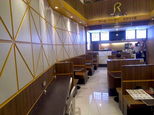 R BURGER Gateway Ekamai
