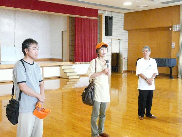 砂川市立病院内海久美子先生、大辻誠司さん