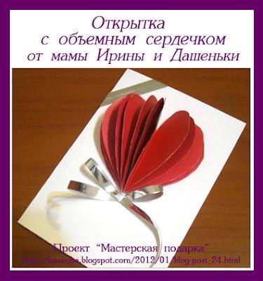 Fev_Irina.jpg