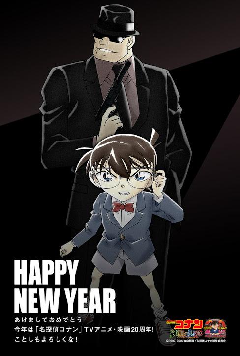 Detective Conan - 20th Anniversary (Anime/Movie) Letter06