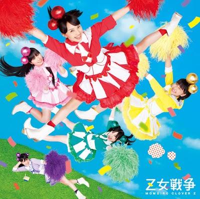Otome Sensou [Limited Edition B]