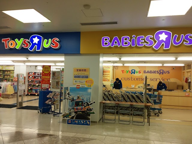 Toys R Us, Babies R Us Ikebukuro Sunshine City shop