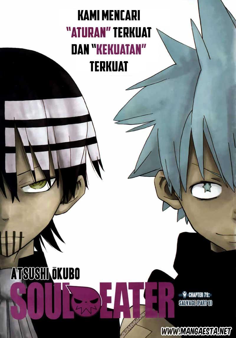Dilarang COPAS - situs resmi www.mangacanblog.com - Komik soul eater 079 80 Indonesia soul eater 079 Terbaru |Baca Manga Komik Indonesia|Mangacan