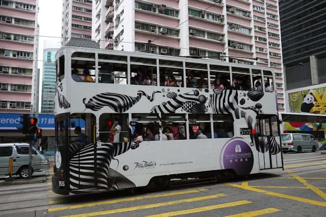 Tram in Hong Kong with Tat Ming Wallpaper advertising