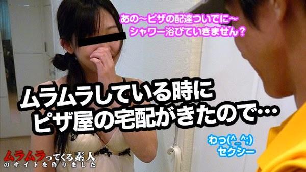 Muramura 031715_205 – Kobayashi Rion