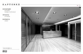 Сайт архитектора Виктора Карпенко