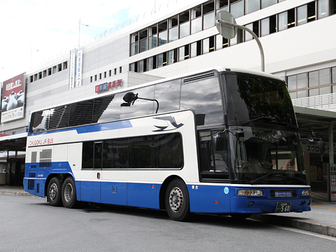中国JRバス「山陽道昼特急広島号」 744-1905