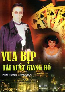 Who's The Winner IV 1996 - Nhất đỏ nhì đen 4