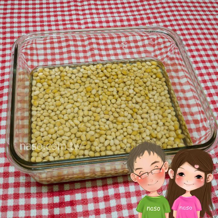 Glasslock玻璃保鮮盒--黃豆泡水