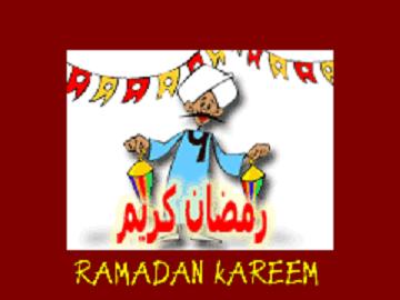 فرحة رمضان وفرحة مصر والمصريين