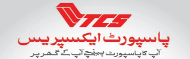 TCS Passport Express Service