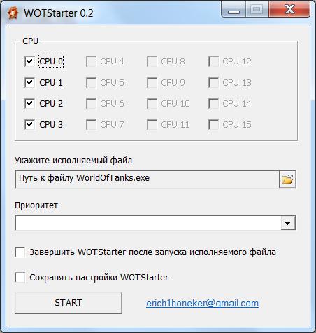 WoT Starter v 0.3.4