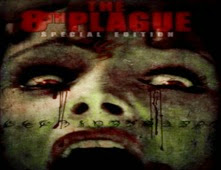فيلم The 8th Plague