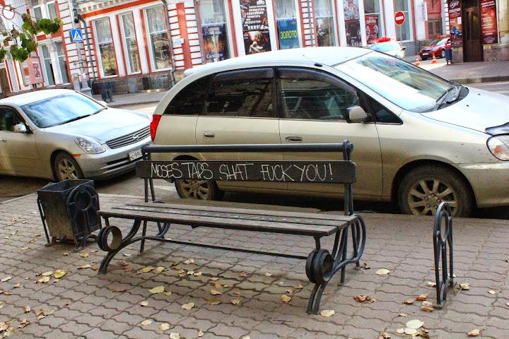 Irkutsk graffiti Russia