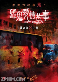 Chuyện Tình Ma Quỷ - Hong Kong Ghost Stories (2014) Poster