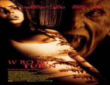 فيلم Wrong Turn