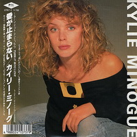 Kylie Minogue - Turn It Into Love (Single)