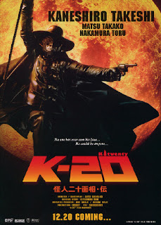 Huyền Thoại Chiếc Mặt Nạ - K20 Legend Of The Mask - 2008