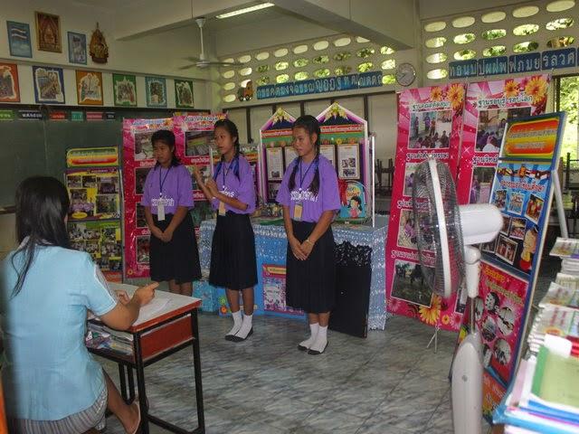 การแข่งขันศิลปหัตถกรรม ครั้งที่ 64 2557