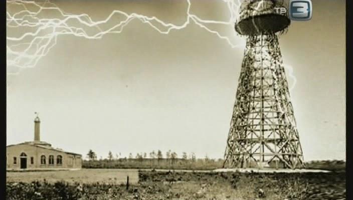 Никола Тесла и Тунгусский метеорит 1