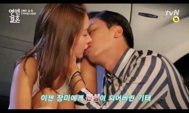 Akun twitter yeon woo jin dating 5