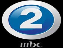 قناة MBC2 بث مباشر
